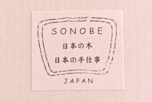 SONOBE 日本の木 日本の手仕事
