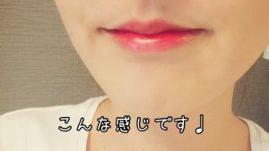 ベリサム My Lip Tint Pack