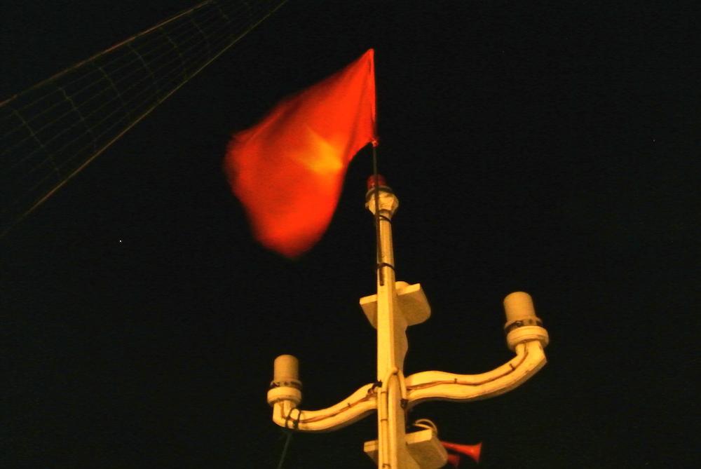 ベトナムの旗☆