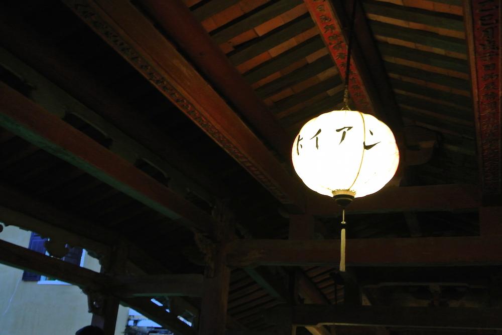 来遠橋(日本橋)の中